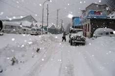 Heavy snowfall hits parts of Saudi over the weekend