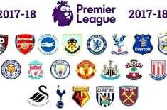 انگلش پریمیئر لیگ میں ہفتے کو مزید آٹھ میچوں کا فیصلہ ہوگا