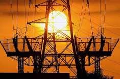 ملک بھرمیں بجلی کی طلب 17408میگاواٹ ، بجلی کی پیداوار 14476میگاواٹ اور بجلی ..