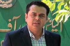 اب حکومت کے خلاف دما دم مست قلندر ہوگا،طلال چوہدری