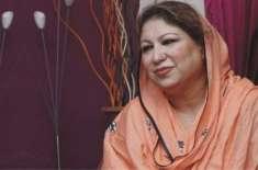 پی ٹی آئی رکن نے کامیاب نوجوان پروگرام کے حق میں قرارداد پنجاب اسمبلی ..