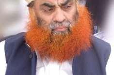 جعلی جہادی تنظیموں کے ذریعے اسلام اور مسلمانوں کو بد نام کیا جارہا ..