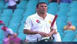 سڈنی: آسٹریلیا کےخلاف پاکستان کی ٹیم 315 رنز بنا کر آؤٹ ہو گئی،یونس خان ..