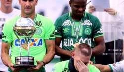 فضائی حادثے سے دوچار برازیلین کلب کی کھیل میں واپسی، پلیئرز شدت جذبات ..