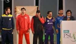 پاکستان سپر لیگ میں شامل ہونے والے نئے کرکٹرز کی فہرست جاری کر دی گئی