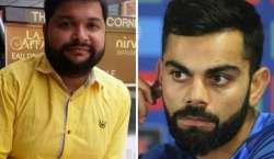 بھارتی شہری نے کرکٹ ٹیم کے ہیڈ کوچ کیلئے اپلائی کردیا