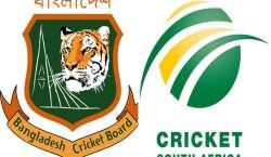 جنوبی افریقہ اور بنگلہ دیش کے درمیان پہلا ٹیسٹ جمعرات سے شروع ہوگا
