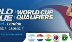 ہاکی ورلڈ کپ کوالیفائر ٹورنامنٹ 15 سے 25 جون تک لندن میں کھیلا جائے گا