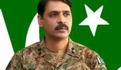 پاکستان میں رونالڈینو اور ان کی ٹیم کاخیرمقدم کریں گے:میجر جنرل آصف ..
