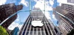 ایپل کا بنک بیلنس 250 ارب ڈالر ہے۔ جانئے ..