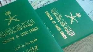 سعودی سفارتخانے کی اپنے تمام شہریوں کو  لبنان سے نکل جا نے کی ہدایت
