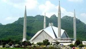 حساس اداروں کی رپورٹ کے بعد وفاقی دارلحکومت میں ریڈالرٹ جاری