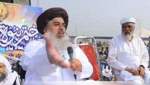 ن لیگی وزیر بتائیں کہ اسلام آباد دھرنے والوں کو کس نے بھیجا ورنہ انہیں ..