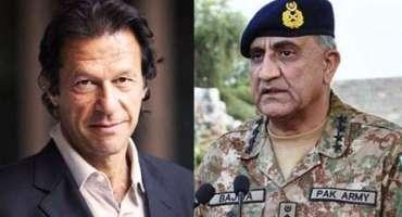 وزیراعظم عمران خان اور چیف آف آرمی سٹاف جنرل قمر جاوید باجوہ کا شمالی ..