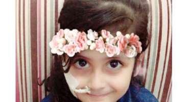 سعودی عرب میں 5 سالہ بچی کے 70 آپریشنز