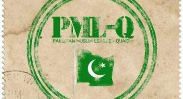مسلم لیگ ق بلوچستان کے صدر جعفر مندو خیل کا ن لیگ میں شمولیت کا اعلان
