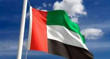 قطر کی جانب سے اماراتی اشیاءپر پابندی کا فیصلہ واپس لے لیا گیا