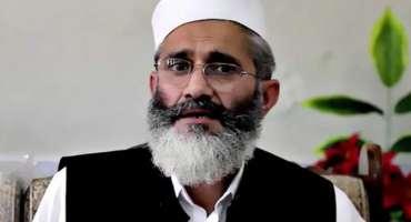 سینیٹر سراج الحق کی مقامی ہسپتال میں اسماعیل گندرو کی عیادت