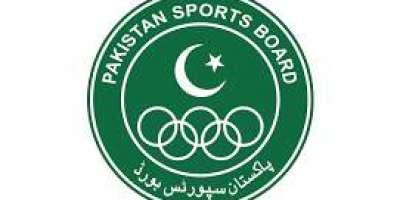 پاکستان سپورٹس بورڈ کے زیراہتمام ذہنی، نفسیاتی صحت اور تندرستی سے ..