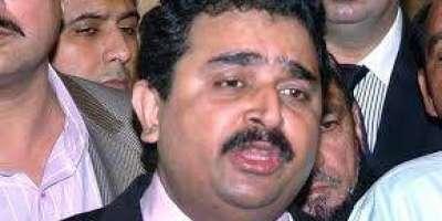 نیب نے سابق رکن قومی اسمبلی کامران مائیکل اور دیگر تین ملزمان کے خلاف ..
