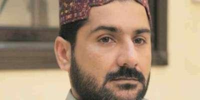 عزیربلوچ کے دست راست کو پاکستان لانے کی تیاریاں