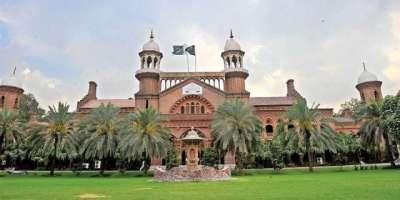 لاہور ہائیکورٹ، پانی کو محفوظ کرنے کے لیے کیس کی سماعت