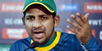 قومی کرکٹ ٹیم کے کپتان سرفراز احمد کو قبضہ مافیا پریشان کرنے لگے