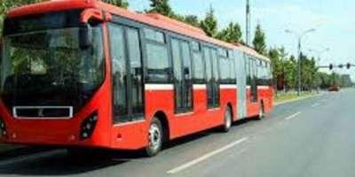 میٹرو بس سروس اور اورنج لائن ٹرین کو بجٹ پر بوجھ بنانے کی بجائے بتدریج ..