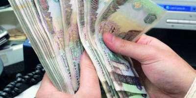 پاکستانی روپے کے مقابلے میں امریکی ڈالرکی قیمت میں خریدمیں7پیسے اور ..