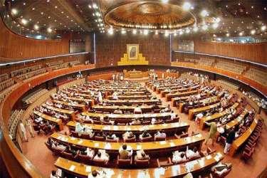 قومی اسمبلی ،عمران خان اورشیخ رشید کی جانب سے پارلیمنٹ پر لعنت بھیجنے ..