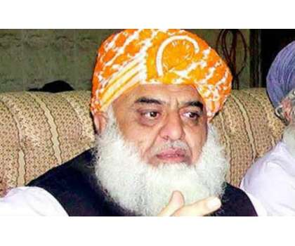 پاکستان کو سیاسی عدم استحکام سے دوچار کرنا عالمی سازش کا حصہ ہے، ہم ..