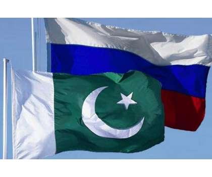 کراچی سٹیل مل گدوپاور پلانٹ دونوں ملکوں کے درمیان دیرینہ اقتصادی تعاون ..