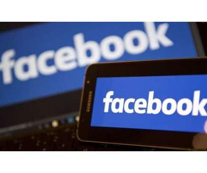 فیس بک کی فیشل ریکگنیشن کے خلاف مقدمہ کیا جا سکتا ہے، امریکی عدالت