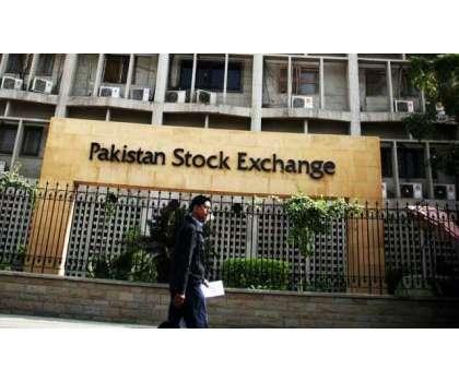 پاکستان اسٹاک ایکس چینج میں تیزی ،سرمایہ کاری مالیت میں31ارب18کروڑ46لاکھ ..