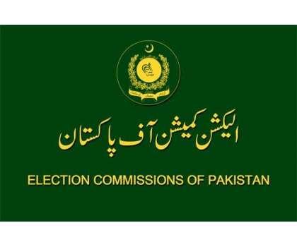 الیکشن کمیشن نے پنجاب کے مختلف اضلاع میں 85 بلدیاتی نشستوں کو خالی قرار ..
