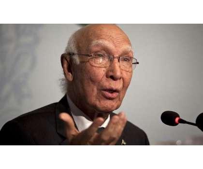 پاکستان اقتصادی تعاون تنظیم کے بانی رکن اور چیئرمین کی حیثیت سے اپنی ..
