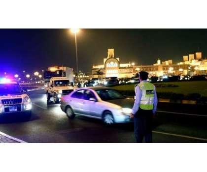 شارجہ پولیس کے غیر ملکی ملازمین کی تنخواہوں کے حوالے سے اہم اعلان کردیا ..