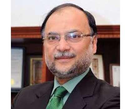 وفاقی وزیر پروفیسر احسن اقبال کی خانپور ڈیم فیز تھری پراجیکٹ کے لئے ..