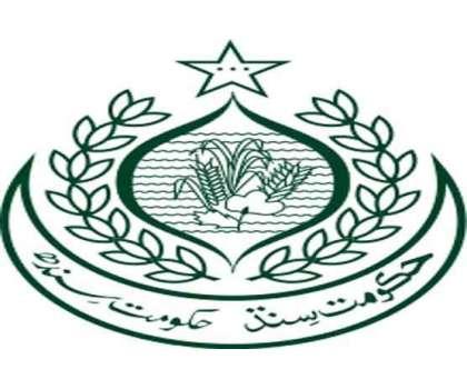 سندھ حکومت نئے مالی سال کا بجٹ 5 مئی کو پیش کرے گی