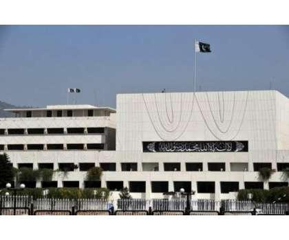 قومی اسمبلی کی خصوصی کمیٹی کااجلاس کل دو بجے پارلیمنٹ ہائوس میں ہو ..