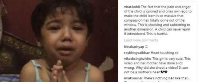 ویرات کوہلی کا خوفزدہ بچی کی ویڈیو پر غصے میں بھرا پیغام سامنے آگیا