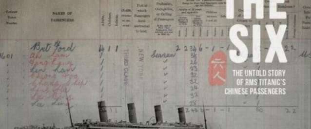ٹائی ٹینک جہاز کے حادثے میں زندہ بچنے والے 6 چینیوں کی ان کہی داستان۔ ..