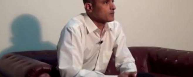 بھارت نے پاکستان میں گرفتار اپنے جاسوس کلبھوشن یادیو تک ایک بار پھرقونصلر ..