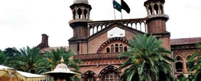 نادراخودمختارادارہ:لاہورہائیکورٹ نے وزیرداخلہ کونادرااجلاس کی صدارت ..