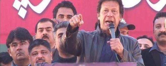 قطری خط جعلی نکلا تو نواز شریف کی چھٹی ہو جائے گی،عمران خان