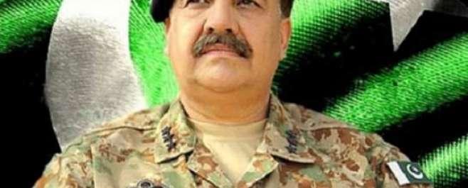 جنرل(ر)راحیل شریف کواراضی فوجی قوانین کے تحت الاٹکی گئی