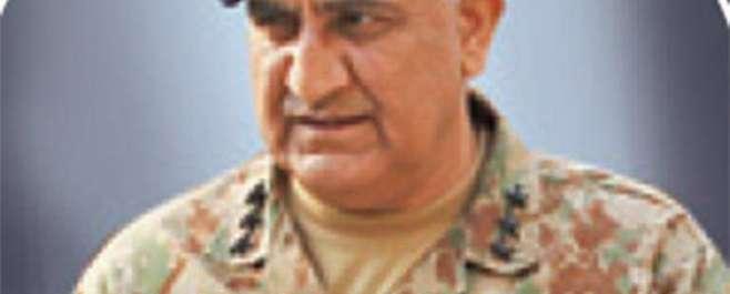 آرمی چیف  کے زیر صدارت اجلاس میں کالعدم تنظیموں کے خلاف آپریشن تیز ..