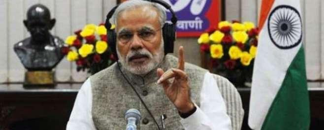 منی پور ریاست کی اقتصادی ناکا بندی ختم کردیں، بھارتی وزیر اعظم کی علیحدگی ..