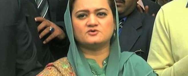تحریک انصاف کے ترجمان نعیم الحق نے عمران خان کی پالیسی کے مطابق افواج ..