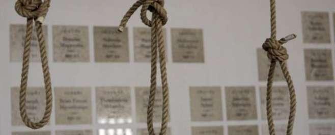 دو خطرناک دہشت گردوں کو ساہیوال جیل میں پھانسی دے دی گئی: آئی ایس پی ..